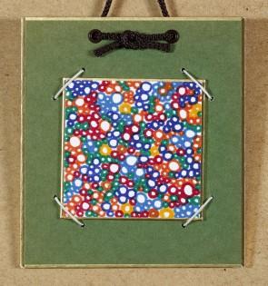 Omyague 44-Feutres Aquarelles-12x14cm